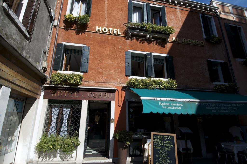 albergo al gobbo venezia