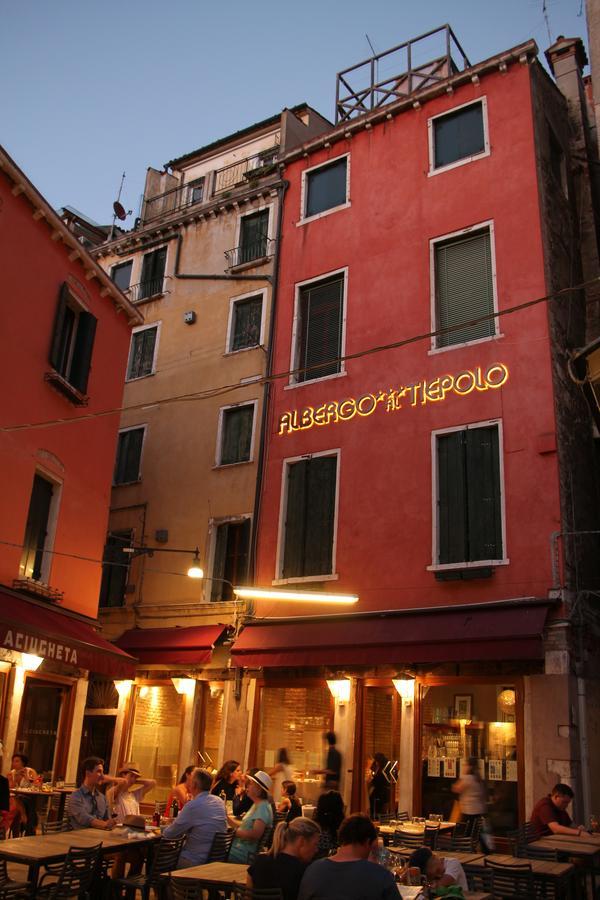 Albergo Al Tiepolo Venezia